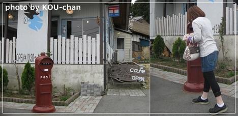Cafe_4horz