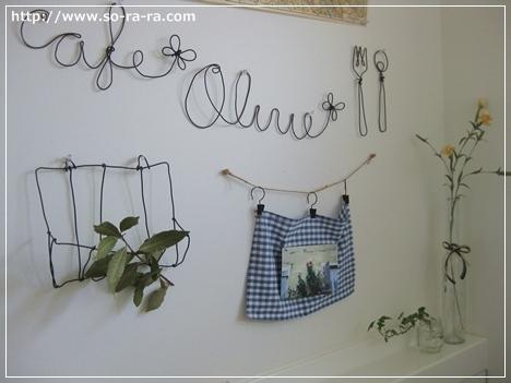 Olive_cafe_2